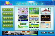 玩游戏快乐练打字段首LOGO