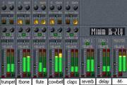 Minim Mixer Series