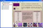 DS-IS多媒体信息发布系统液晶广告机管理软件
