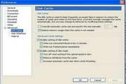 Freecorder Toolbar 5.0
