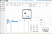 MBox网吧商品销售系统LOGO
