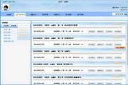 农村信用社考试题无忧《经济、金融》真考学习软件 2011版