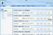 农村信用社考试题无忧《计算机》真考学习软件 2011版