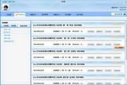 农村信用社考试题无忧《法律》真考学习软件 2011版