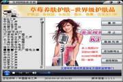 百網網絡收音機