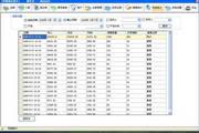 琴朗淘宝助手-库存管理软件
