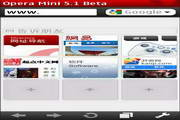 Opera Mini 手机浏览器段首LOGO