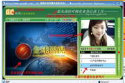 GG在线视频客服系统