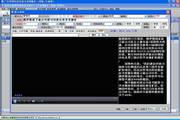 新闻稿件系统软件