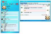 亿邻通IMLink (聊天App)
