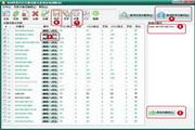 AKS阿里巴巴关键词排名查询系统(国际站)