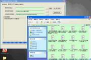 LJCorpus中文语料库分析软件