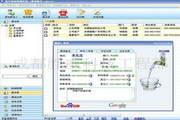 勝威客戶電話管理系統