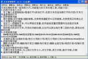 文本处理软件LOGO