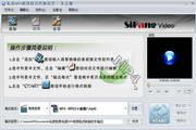 私房MP4视频格式转换软件