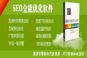智能网站优化SiteSEOLOGO