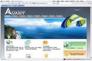 Avant Browser U盘版