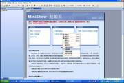 MiniShow-制作系统