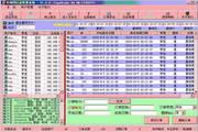 校园网认证系统