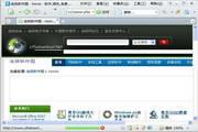 Utilu Mozilla Firefox CollectionLOGO