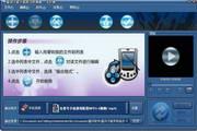 藍風萬能手機視頻格式轉換器軟件