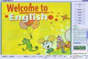 小青蛙英语学习软件-小学英语三年级