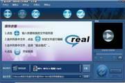 蓝风RM/RMVB视频格式转换器软件