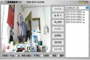 三强视频监控录像