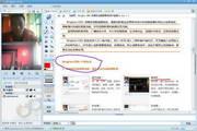 Kinghoo EDU多媒体远程授课系统