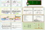 学之友智能识字软件