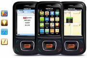 酷苹果手机系统S60v3 普通版