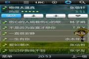 多米音乐 For S60V3  竖屏版段首LOGO