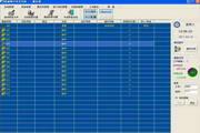 胜威电话数字录音系统软件