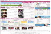 交友征婚婚恋网站系统LOGO
