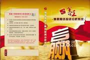 期货软件策略王博易大师决策分析系统全新版