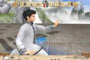 24式经典太极拳-3D武术