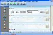小超工程项目材料管理软件