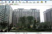 万心房屋租赁管理软件(开发商)LOGO