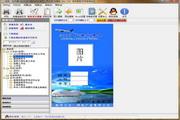 飚风证件证书二维码打印软件(支持摄像头采集图片QRCode)