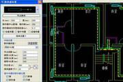 浩辰暖通软件INt视频教程 For Autocad