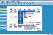 财管家电器家电进销存销售管理软件