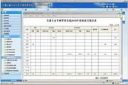 百盛物流货运管理软件LOGO