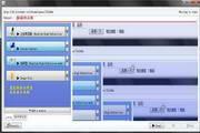 nj8网络主持人直播工具