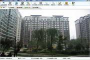 万心房管家-房屋租赁软件(简易版)