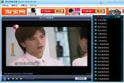 梨花网络电视