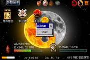 龙族GPS一机多图中国风导航系统