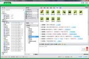 talk99搜集营销运营软件