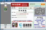 华夏之海PC同步(正式版)