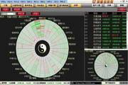 鸿道投资家主力资金监控系统LOGO