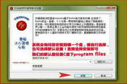 双福语音浏览器